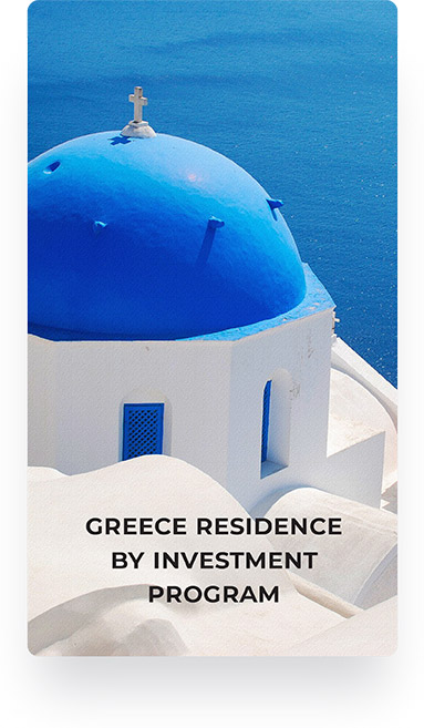 Greece Residence by Investment Program